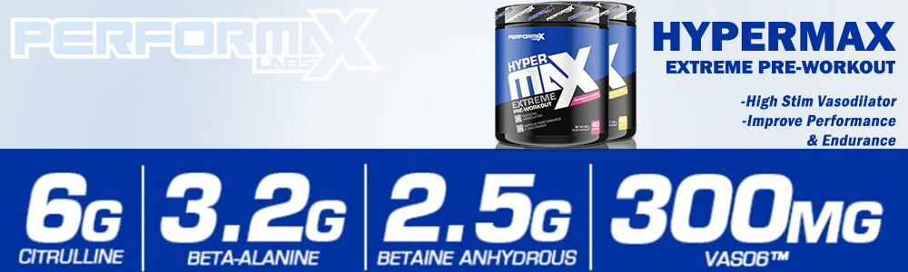 hypermax_extreme_banner
